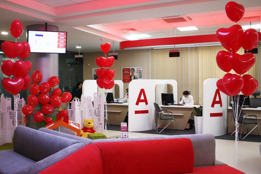 Интерьер отделения Альфа-Банк в г. Киев
